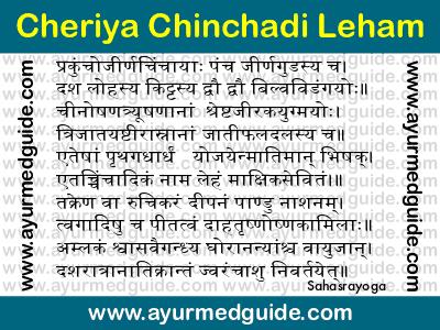 Cheriya Chinchadi Leham
