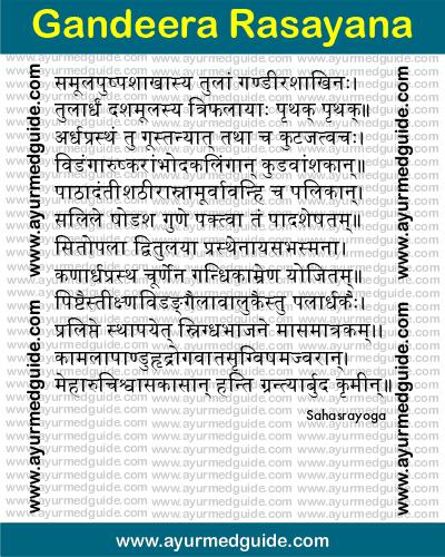 Gandeera Rasayana