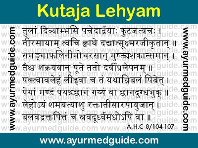 Kutaja Lehyam