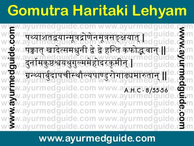 Gomutra Haritaki Lehyam