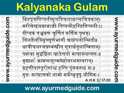 Panch Kalyanaka