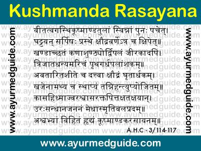 Kushmanda Rasayana