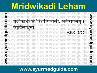 Mridwikadi Leham