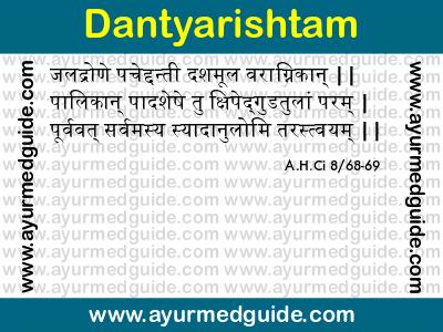 Dantyarishtam