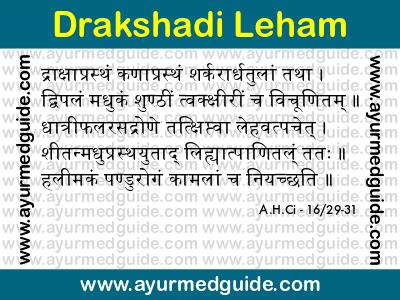 Drakshadi Leham