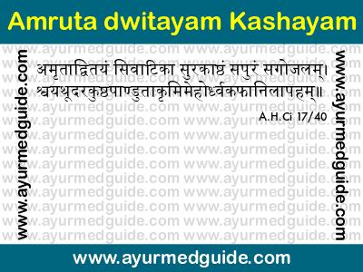 Amruta dwitayam Kashayam