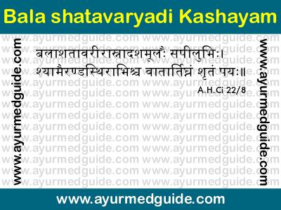 Bala shatavaryadi Kashayam