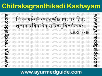 Chitrakagranthikadi Kashayam