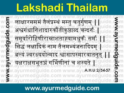 Lakshadi Thailam