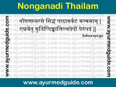 Nonganadi Thailam