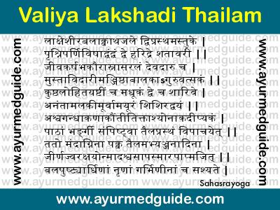 Valiya Lakshadi Thailam