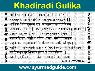 Khadiradi Gulika