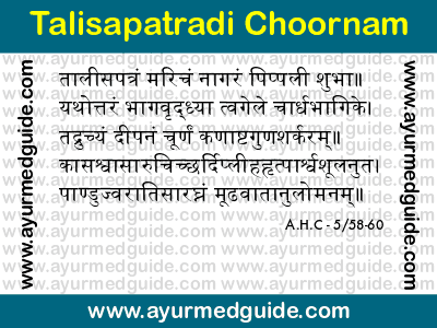 Talisapatradi Choornam