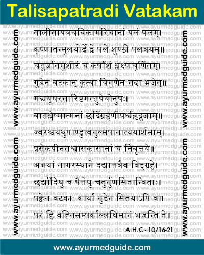 Talisapatradi Vatakam