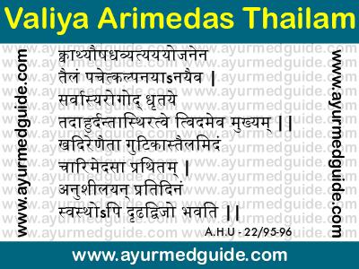 Valiya Arimedas Thailam