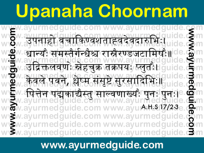 Upanaha Choornam