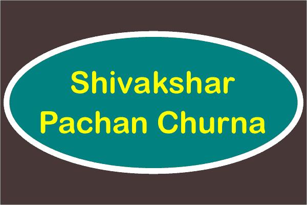 Shivakshar Pachan Churna
