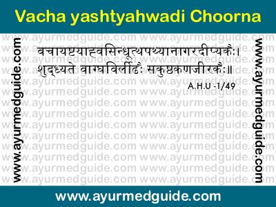 Vacha yashtyahwadi Choorna