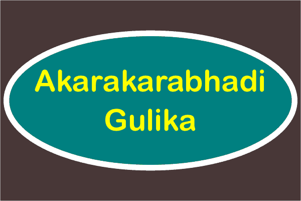 Akarakarabhadi Gulika