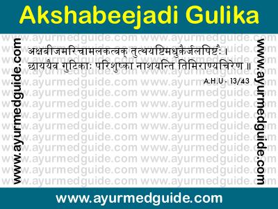 Akshabeejadi Gulika