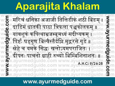 Aparajita Khalam