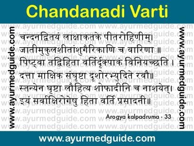 Chandanadi Varti