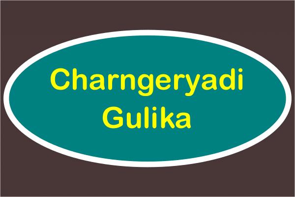 Charngeryadi Gulika