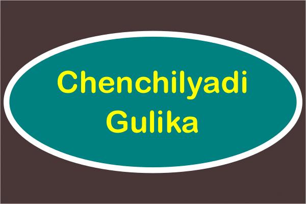 Chenchilyadi gulika