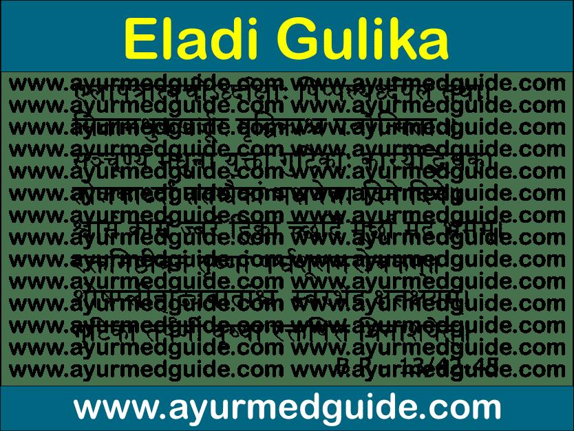 Eladi Gulika