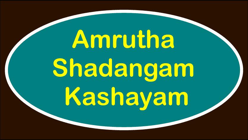 Amrutha Shadangam Kashayam