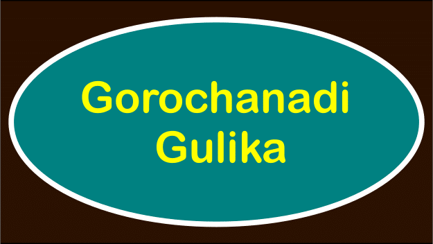 Gorochanadi Gulika