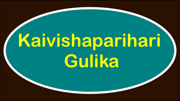 Kaivishaparihari Gulika