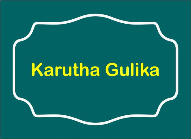 Karutha Gulika